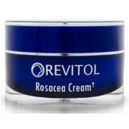 Revitol Rosacea Treatment Cream – Natural Remedy for Rosacea – Rosacea Cure Formula Skin Treatment