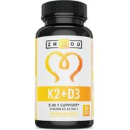 Vitamin K2 (MK7) with D3 Supplement – Vitamin D & K Complex for Strong Bones and a Healthy Heart – 5000 IU of Vitamin D3 & 90 mcg of Vitamin K2 MK-7 – 60 Small & Easy to Swallow Vegetable Capsules
